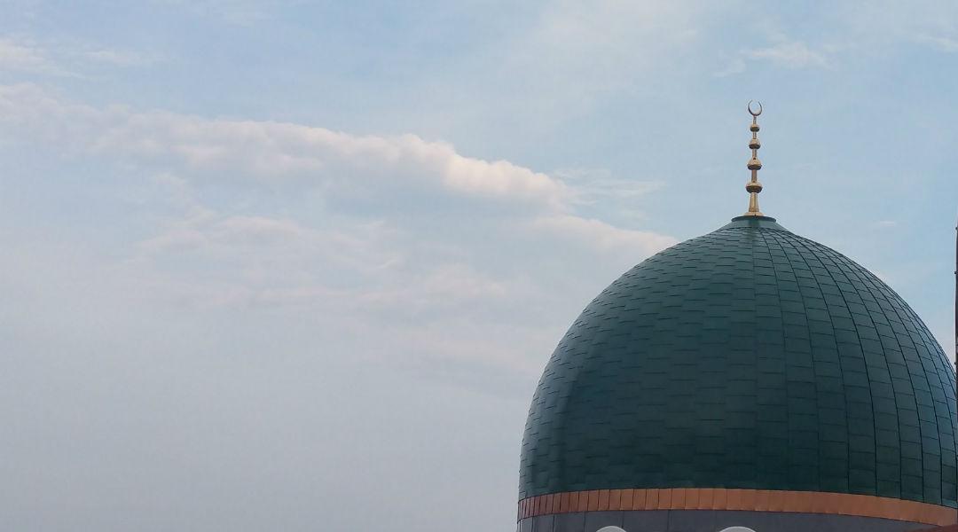 Madinah Masjid – Jamiatul Muslemin of Toronto – Jamiatul